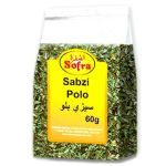Sabzi Polo Persian Herb Mix - 60g